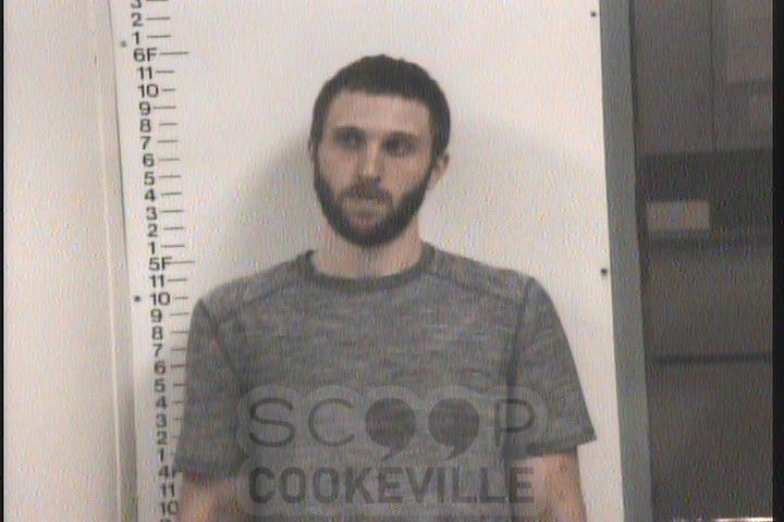 Jesse Douglas Hammock (PCSD)